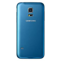 Foto 18 de 60 de la galería samsung-galaxy-s5-mini en Xataka Android