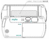 Sony prepara un Mylo con WiFi 802.11g y cámara