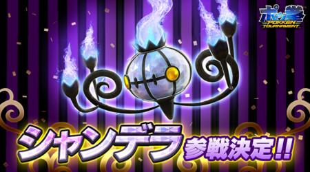 Chandelure asustará y quemará a sus rivales en Pokkén Tournament