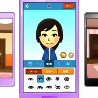 Más pistas sobre Miitomo, el primer juego para móviles de Nintendo