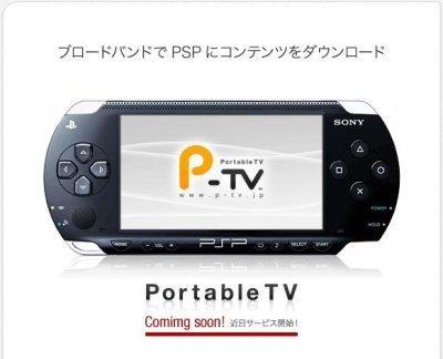 Mira la televisión en la PSP