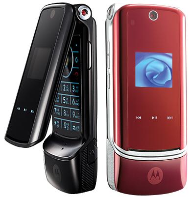 Motorola KRZR, rojo o negro