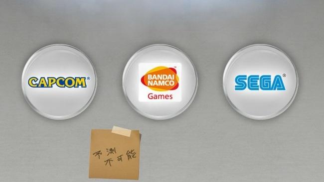 Capcom - Namco Bandai - SEGA