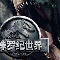 'Jurassic World' ha resucitado la dinomanía, ¿recuerdas cómo se murió?