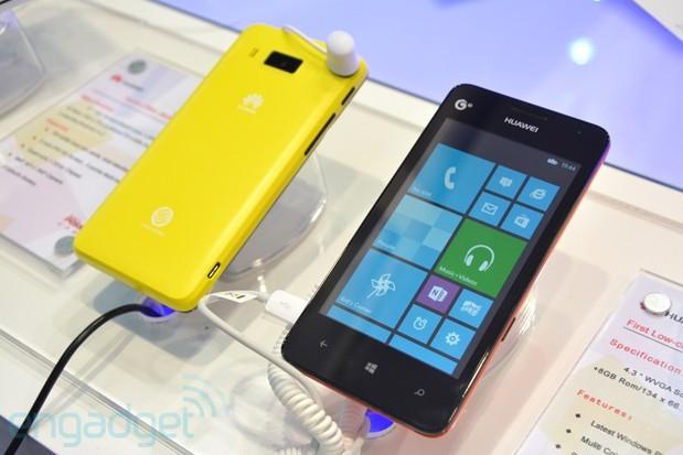 Foto de Huawei Ascend W2 en imágenes (1/14)