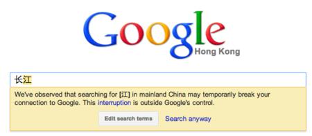 Google muestra en vídeo lo desesperante que es vivir en un país que filtra las búsquedas en Internet