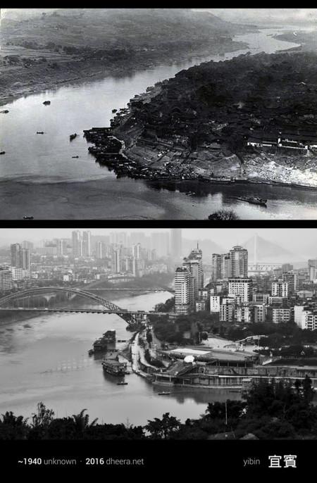 China Antes Y Ahora 14