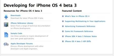iPhone OS 4.0 Beta 3, resolución de errores, mejoras y nuevas funciones