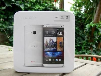 Conoce nuestro nuevo Espacio HTC One y podrás ganar uno