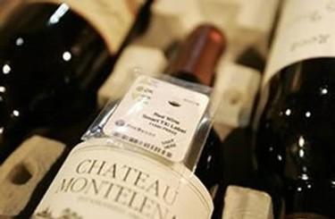 La etiqueta que controla la temperatura del vino