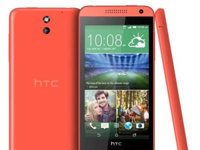 HTC Desire 620, oficial en Asia y en enero llegará a  Europa