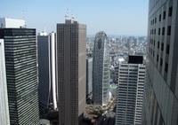 Tokio gratis: Visita al Edificio del Gobierno