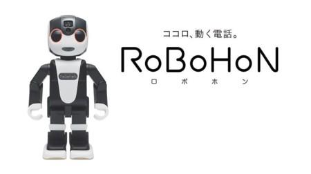 RoboHon, el encantador robot-telefono-asistente de Sharp ya tiene precio y no es nada barato