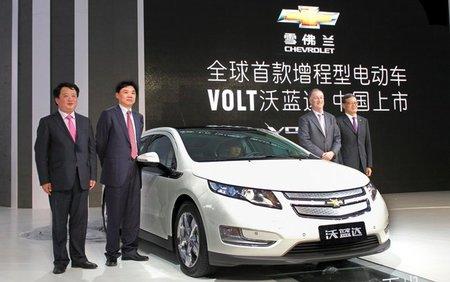 Chevrolet Volt en China