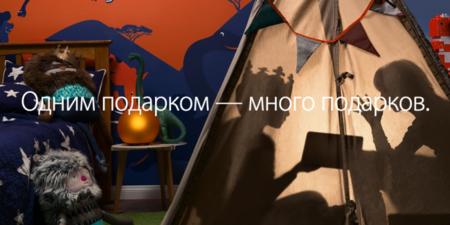 La Apple Store rusa abre de nuevo hinchando los precios de sus productos