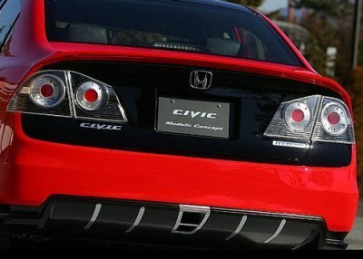 Honda Civic Modulo