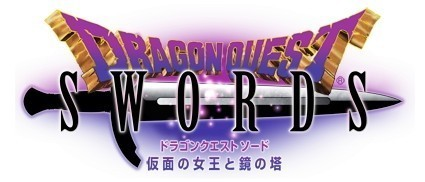 Galería de Dragon Quest Swords