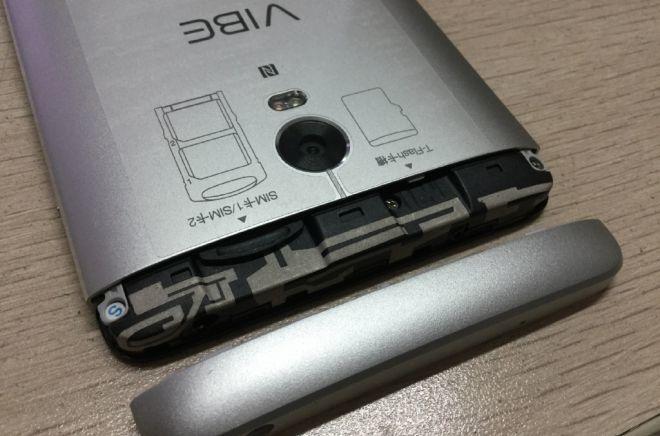 Foto de Lenovo Vibe P1 (5/7)