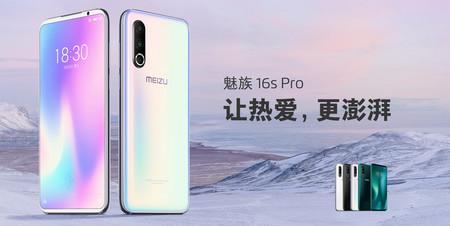 Meizu 16s Pro 2