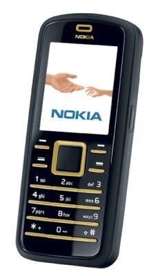 Nokia 6080, para el mercado asiático