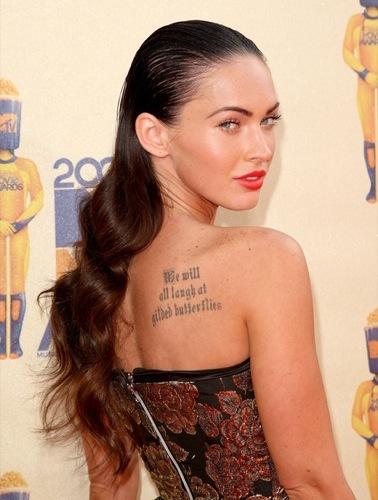 El contra-estilo de Megan Fox: Mamá, de mayor quiero ser choni, frase