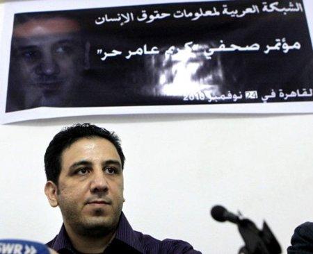 """El bloguero Kareem Amer, liberado ayer, estuvo """"desaparecido"""" en una prisión del ejército egipcio"""