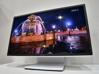 Si el 4K se te queda corto, echa un vistazo a este monitor de Sharp con resolución 8K, HDR y 120 Hz