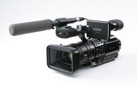 La grabación en HDTV al alcance de casi cualquier bolsillo