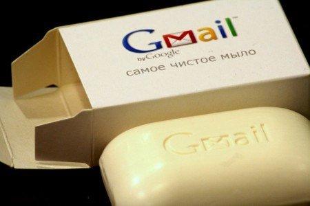 jabon-gmail1.jpg