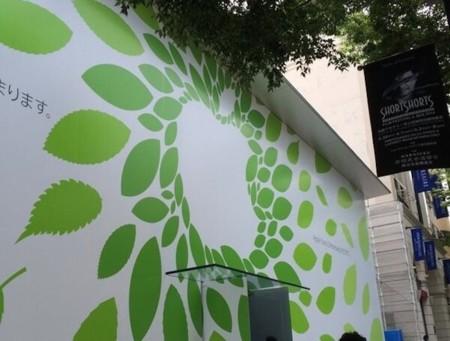 La primera Apple Store bioenergética de Apple, en Japón