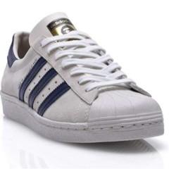 Foto 3 de 7 de la galería zapatillas-adidas-x-bape en Trendencias Lifestyle