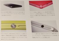 Más sobre el Sony Xperia Z1 f
