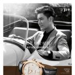 70 millones de followers convierten al artista, cantante y modelo Chen Kun en el nuevo embajador de Baume & Mercier