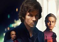 'El jugador', la película