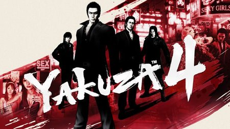 'Yakuza 4' celebra su llegada con un nuevo tráiler