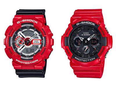Un reloj no tiene que ser inteligente para ser el mejor regalo de San Valentín; sólo tiene que ser rojo