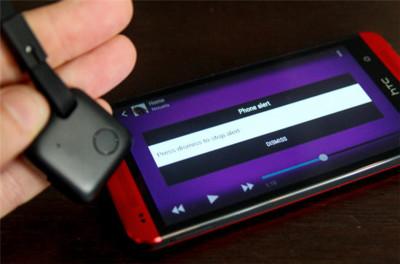 HTC Fetch evita que pierdas tu HTC One