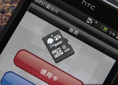 NFC y MicroSD juntos para realizar pagos desde el smartphone
