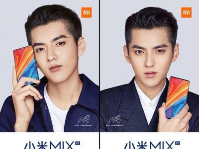 El Xiaomi Mi Mix 2S no tendrá 'notch': las nuevas imágenes promocionales nos anticipan su diseño