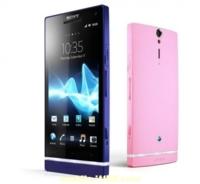 ¿Es éste el Sony Xperia SL?