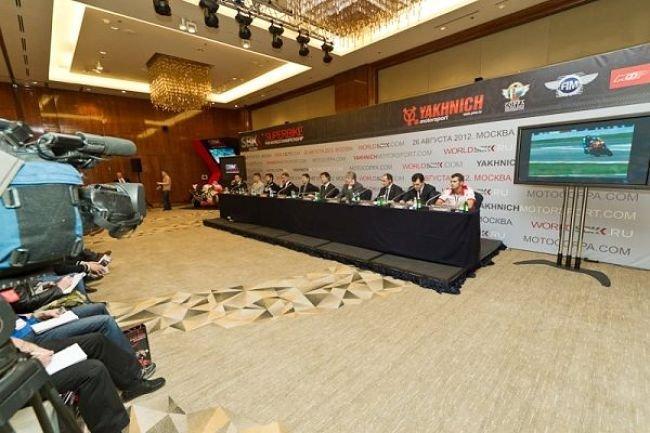 Conferencia de prensa presentación WSBK 2012 Moscú