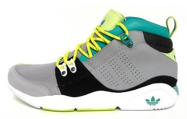 El nuevo híbrido de Adidas: Fortitude Mid Leather