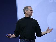 ¿Keynote de Steve Jobs para el 7 de Agosto?