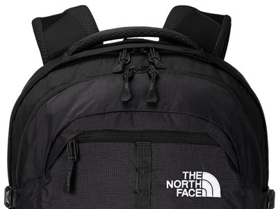 Ofertón: mochila The North Face Borealis por sólo 54,71 euros en Amazon. Envío gratis