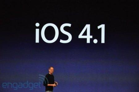 iOS 4.1 e iOS 4.2, lo prometido es deuda, solución de muchas de las carencias de iOS
