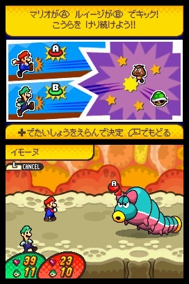 Foto de Mario & Luigi RPG 3 - Mayo 2009 (15/22)