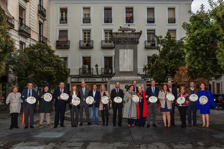 Premios2018 01 2