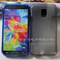El Galaxy S5 Active de Samsung podría ser más resistente y llegar antes de lo esperado