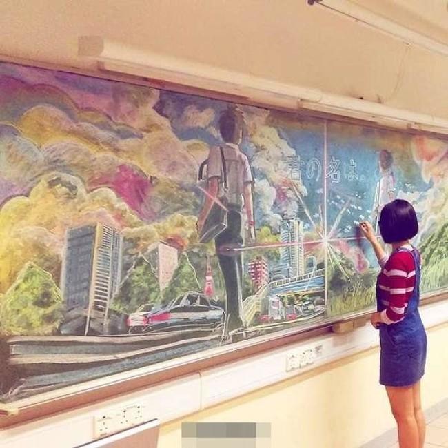 Estos dibujos de tiza en la pizarra del colegio son un duro recordatorio de lo efímero que puede ser el arte
