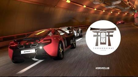 La pista Goshodaira de Driveclub se muestra en otro video